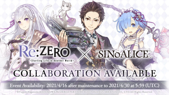"Yoko Taro's SINoALICE and ""Re:ZERO"" Anime Collab Begins Today"