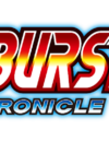 Release announced for DariusBurst Another Chronicle EX+