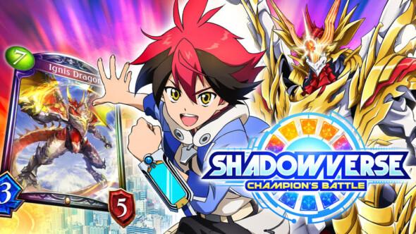 Shadowverse_01