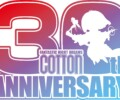 30 years of Cotton – Best of Cotton coming soon!