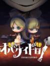 Obakeidoro! – Review