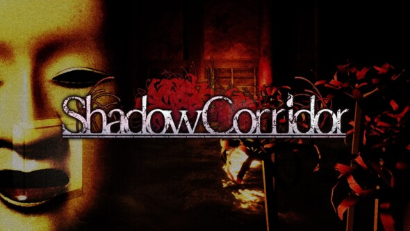 Shadow Corridor is around the corner, coming on Nintendo Switch this October