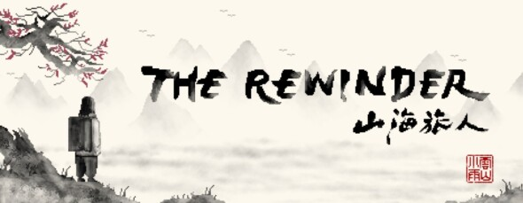 The Rewinder now available on Steam