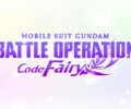 The next chapter in the MOBILE SUIT GUNDAM BATTLE OPERATION saga arrives soon!